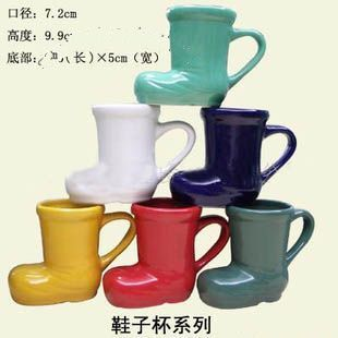 Shoes shape cup