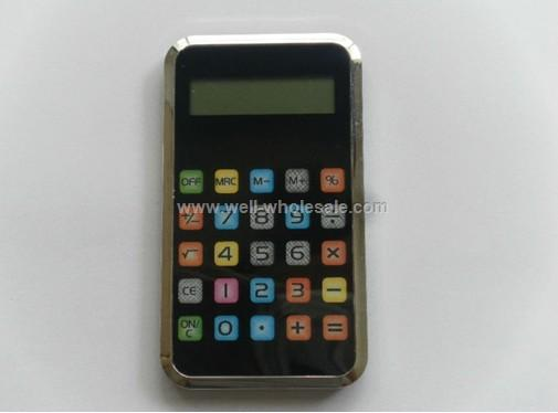 Iphone 8 calculator