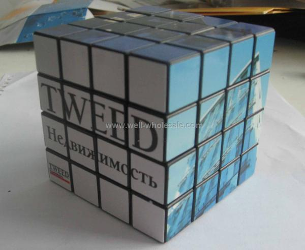 Hot Promotional Rubik's Cube, Magic cube