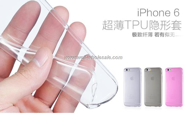 free touch 0.33mm tpu case for iphone6 6g cover