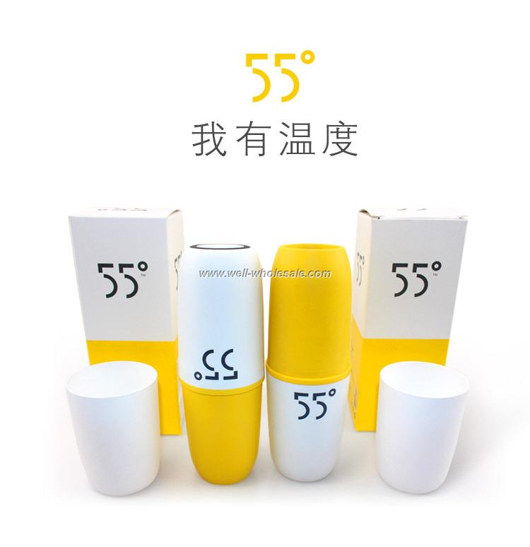 stainless steel 55 Degree Magic Cup